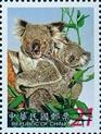 pul-hareketli-resim-0226